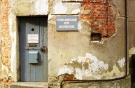 Музей политических заключённых