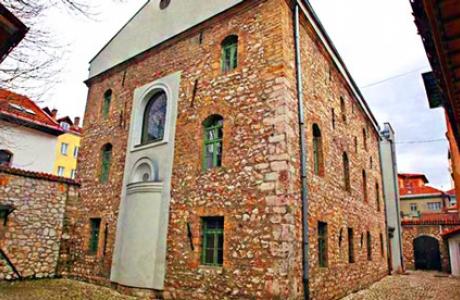 Музей еврейской истории Боснии и Герцеговины
