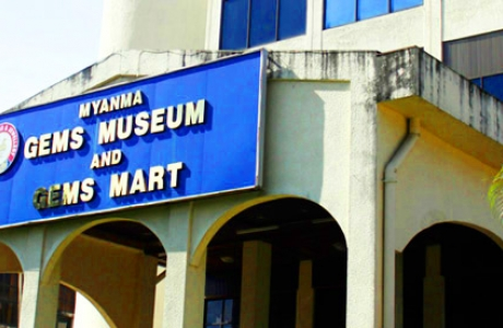 Музей драгоценных камней в Янгоне