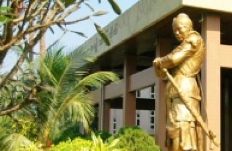 Национальный музей Мьянмы