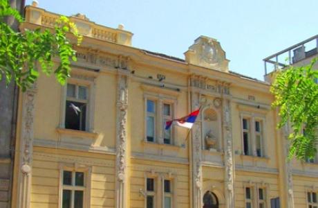 Музей естественной истории в Подгорице