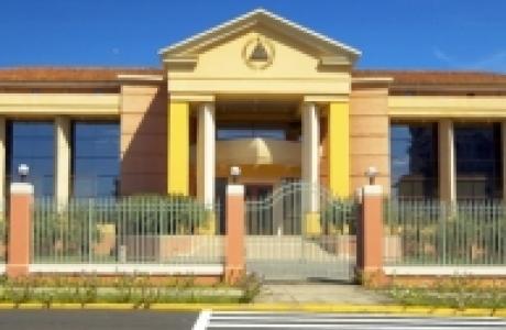 Президентский дворец в Манагуа