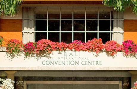 Международный центр конгрессов