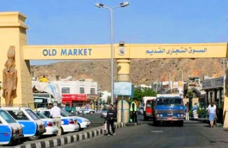 Старый город и восточный базар Old Market