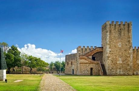 Крепость Осама