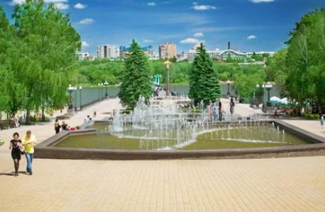 Парк Щербакова