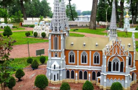 Парк Украина в миниатюре