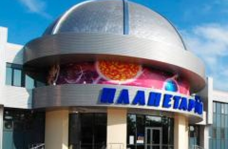 Донецкий планетарий