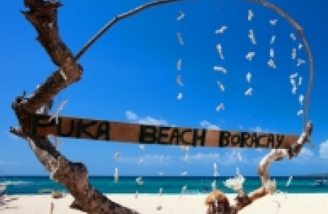 Пляж Пука Шелл Бич