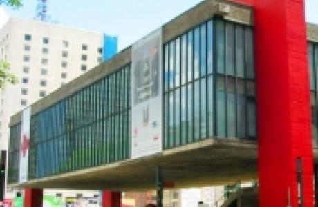 Художественный музей в Сан-Пауло