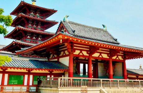 Храм Ситэннодзи