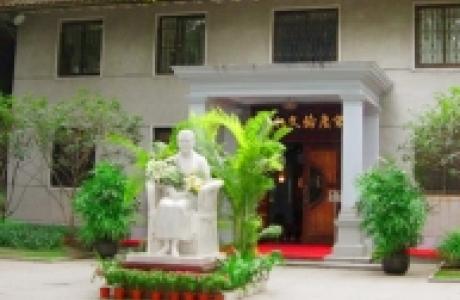 Дом Сун Цинлин