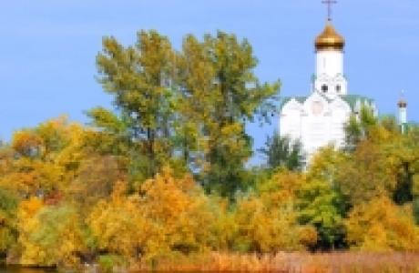 Свято-Николаевский храм в Днепропетровске