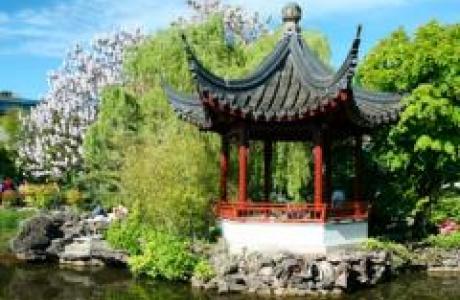Сад Сунь Янсена