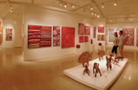 Центр изучения культуры аборигенов Тандания