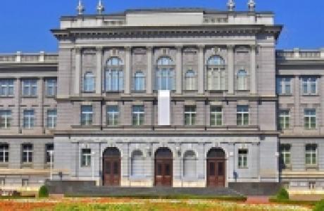 Музей Мимара