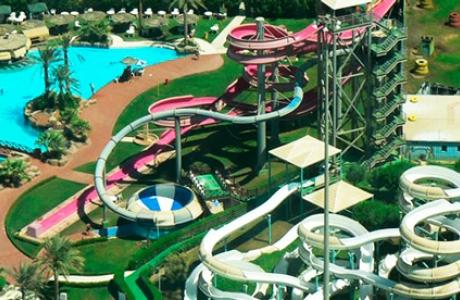 Туристический сад Эль-Кувейта