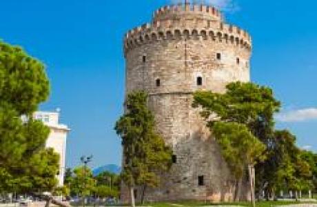 Белая башня Салоник