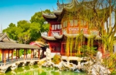 Сад Юй Юань