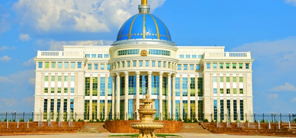 Дворец Президента
