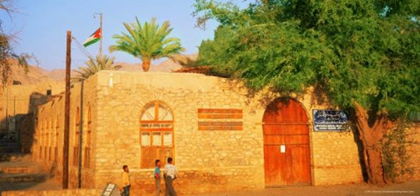 Археологический музей Акабы