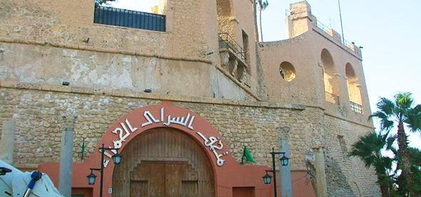 Археологический музей Триполи