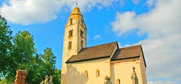 Церковь времён Арпада