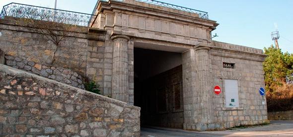 Байдарские ворота