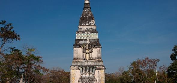 Бан-Чианг