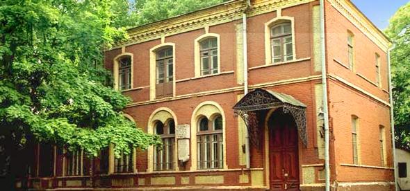 Музей Блаватской