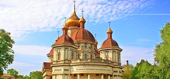 Брянская (Николаевская) церковь
