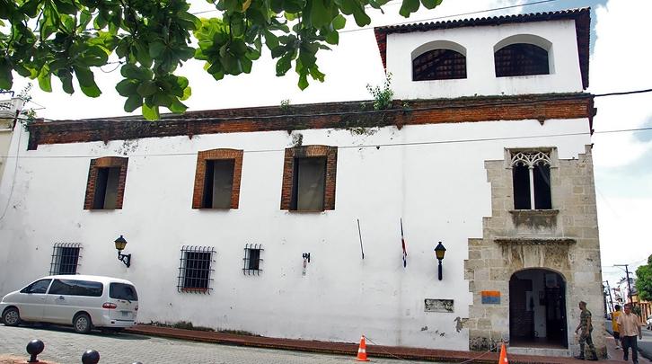 Каза дель Тостадо – нынешний музей семьи