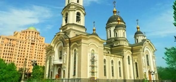 Спасо-Преображенский собор в Донецке