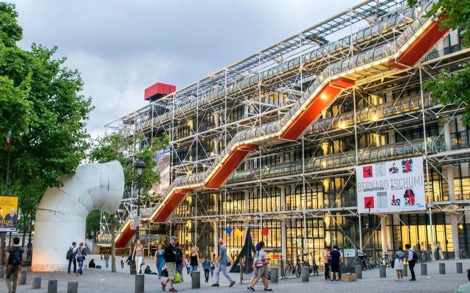 Centre Georges Pompidou photo