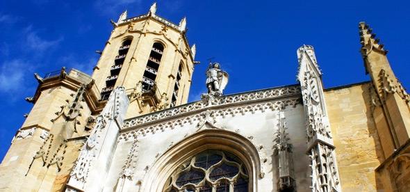 Кафедральный собор Святого Спасителя