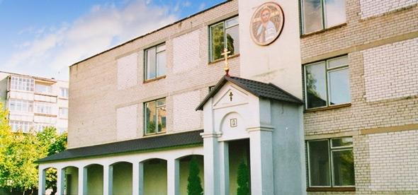 Храм Святых мучениц в Клайпеде