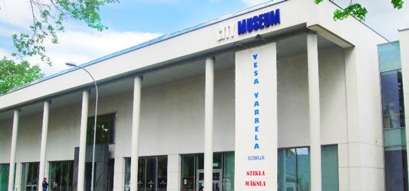 Юрмальский городской музей