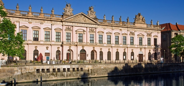 Музей немецкой истории
