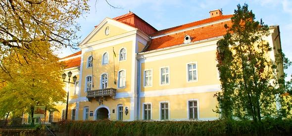 Дом жупаната в Ужгороде