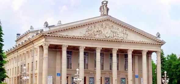 Театр имени Т. Г. Шевченко в Тернополе