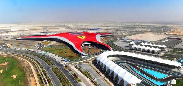 Крытый тематический парк Ferrari World