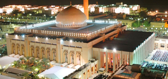 Мечеть Аль-Халифа