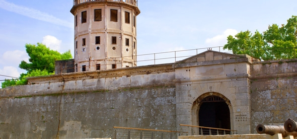 Исторический Музей Истрии