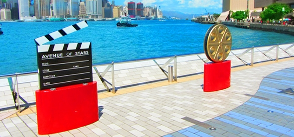 Аллея звезд в Гонконге