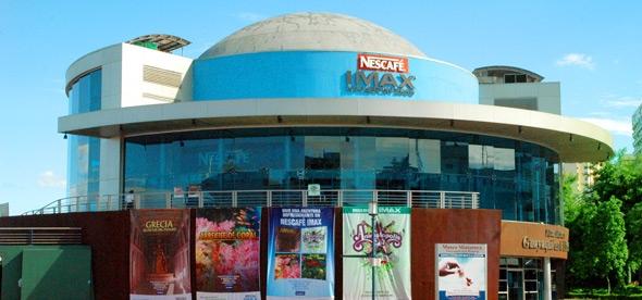 IMAX в Гуаякиль