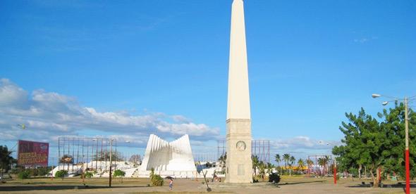 Площадь Пласа-де-ла-Република