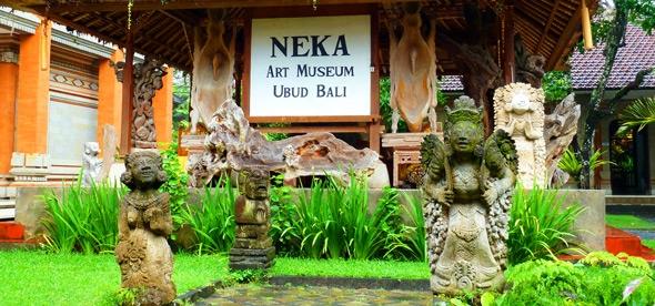 Музей Нека