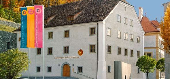 Национальный музей в Вадуце