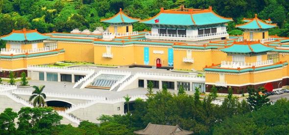 Национальный дворцовый музей Тайбэя