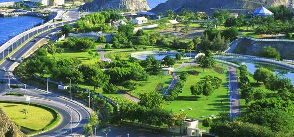 Национальный парк аль-Курм